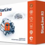 StarLine_R3
