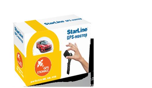 Starline с автозапуском